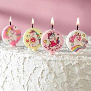 """Набор свечей в торт """"Единорожки"""". размер 1 свечи 4?4.4см. 4 шт"""