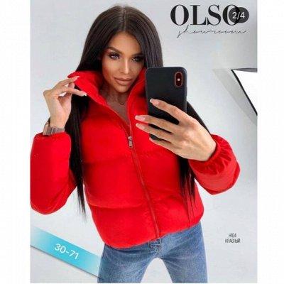 Красивая женская летняя одежда👗👚👙💃 — Утепленные куртки и пальто — Демисезонные куртки