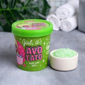 Соль в стакане AVOKATO, 550 г, аромат лайм