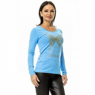 LXstyle — трикотаж для всей семьи — ЖЕНСКОЕ - Водолазки, лонгсливы — Блузы