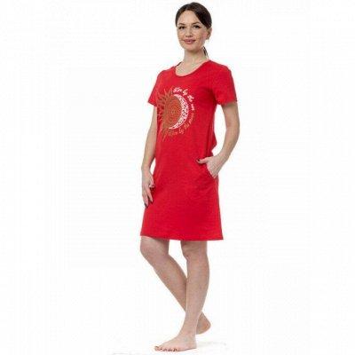 LXstyle — трикотаж для всей семьи — ЖЕНСКОЕ - Туники, платья — Туники