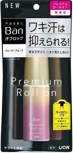 LION Ban Nano Ion - роликовый дезодорант с ионной защитой