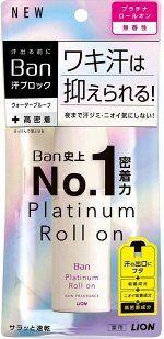 LION Ban Premium Roll On - роликовый антиперспирант пролонгированного действия