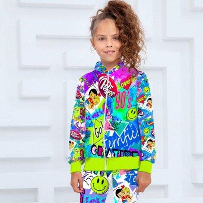 ✅Термокружки в наличии! Одежда / Товары для дома — ⭐ Одежда для девочек / СТИЛЯЖ ⭐ — Комбинезоны и костюмы