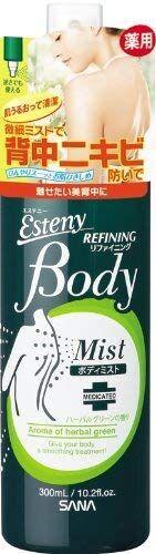 SANA Esteny Body Mist - мист для тела против прыщиков и высыпаний с травяным ароматом