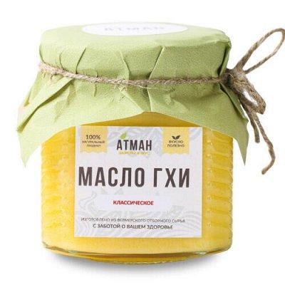 Твоя ПП-покупка! Большой приход масла и соусов — Масло и кокосовое тоже, СОУСЫ, специи