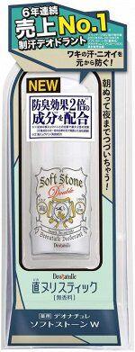 Deonature Soft Stone W - твердый антиперспирант