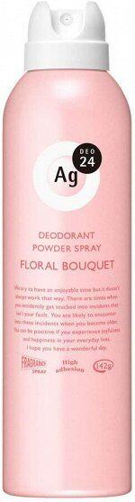 SHISEIDO Ag24 Deodorant Powder Spray Floral Bouquet - дезодорант спрей