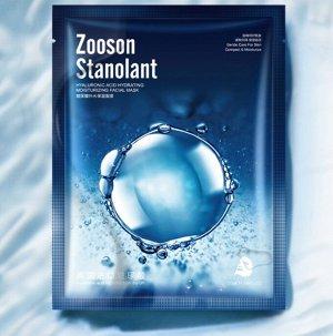 Тканевая маска увлажняющая ZOOSON с гиалуроновой кислотой