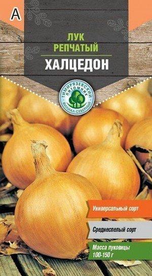 Семена Tim/лук Халцедон средний 0,5г