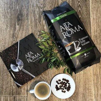 Кофе из ВЬЕТНАМА большой ассортимент. Быстрая доставка — Итальянский кофе AltaRoma (молотый и зерно) — Кофе и кофейные напитки
