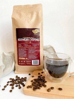 """Кофе в зернах  """"Колумбия Супремо"""", пакет  1 кг"""