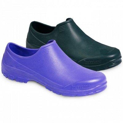 Домашние друзья. Тапочки — в наличии — Садовая обувь