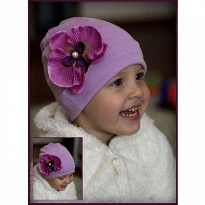 Эксклюзивные шапочки для мам, дочек, сыновей! Ручная работа! — Аксессуары — Головные уборы