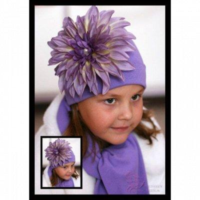 Эксклюзивные шапочки для мам, дочек, сыновей! Ручная работа! — Шапки/комплекты из хлопка/2 — Головные уборы