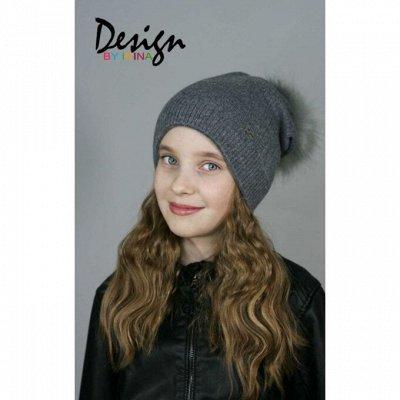 Эксклюзивные шапочки для мам, дочек, сыновей! Ручная работа! — Зимние шапки (дети/подростки) — Головные уборы