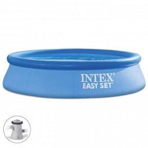 Бассейн надувной Easy Set, 244 х 61 см, 1942 л, фильтр-насос 1250 л/ч, от 6 лет, 28108NP INTEX