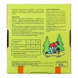"""Удобрение в колышках """"Ракета"""" для хвойных культур, 420 г"""