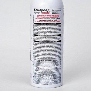 "Аэрозоль от комаров ""Комароед Супер"", 125 мл"