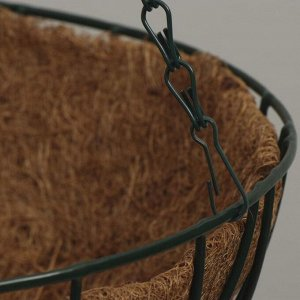 Кашпо подвесное, d = 30 см, с кокосовым вкладышем, «Полусфера»