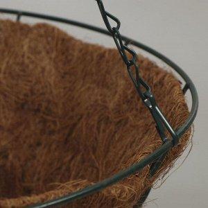 Кашпо подвесное, d = 40 см, с кокосовым вкладышем, «Конус»