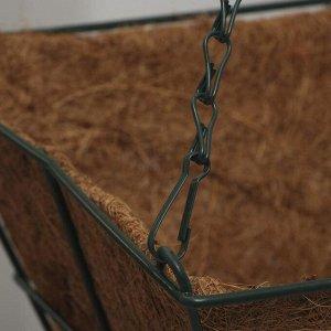 Кашпо подвесное 4-гранное. 25 см. с кокосовым вкладышем. «Конус»
