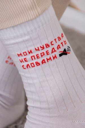 Натали Носки Репост мужские   Репост мужские