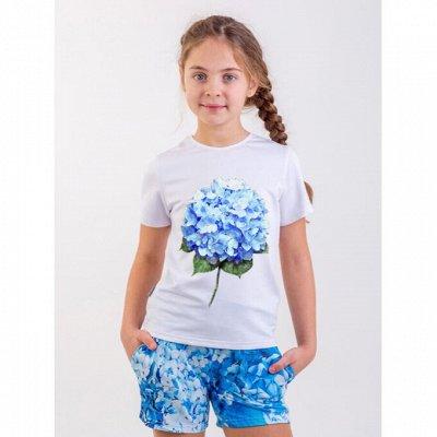 Стиляж- стильная одежда для подростков и детей