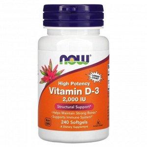 Now Foods, витаминD-3, высокоактивный, 50мкг (2000МЕ), 240капсул