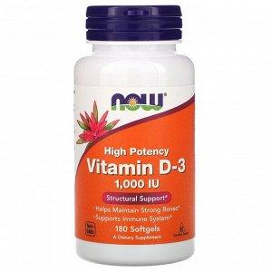 Now Foods, витаминD3, высокоактивный, 25мкг (1000МЕ), 180мягких таблеток