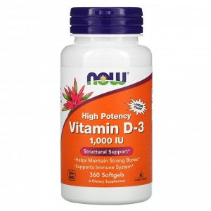 Now Foods, высокоактивный витамин D3, 25мкг (1000МЕ), 360мягких таблеток