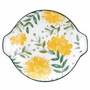 """""""Желтые цветы"""" Блюдо фарфоровое 237х208х45мм, с ручками, с деколью, отводка (Китай)"""