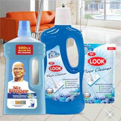 Мойдодыр. Чистый дом с любимой бытовой химией — Средства для мытья пола
