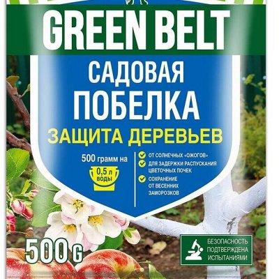 Семена для заядлых огурцеловов. — Защита деревьев — Садовый инвентарь