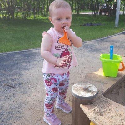 Яркая детская одежда,крутое качество,доступные цены! — Штанишки и лосины — Для новорожденных