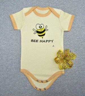 Боди для малышей (BEE HAPPY)