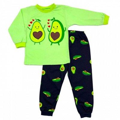VG детям. Бюджетно — Пижамы — Одежда для дома