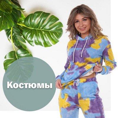 Лиза - коллекция одежды — Костюмы — Костюмы с брюками