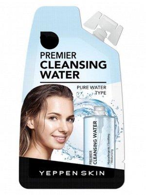 Вода для снятия макияжа и очищения кожи лица с экстрактами Алоэ Вера и чайного дерева 20 г  / 70 / 420