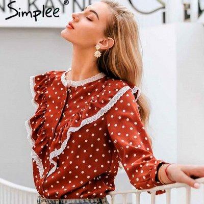 Капсульный Гардероб - Женская Одежда! — Блузки и Джемпера!✔ — Рубашки и блузы