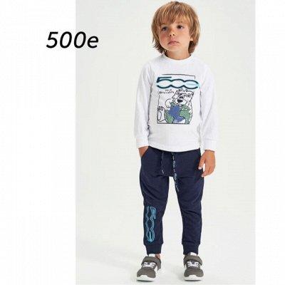 Итальянская одежда  наличии на складе (взрослое,детское)  — sarabanda новая коллекция 2021 — Одежда
