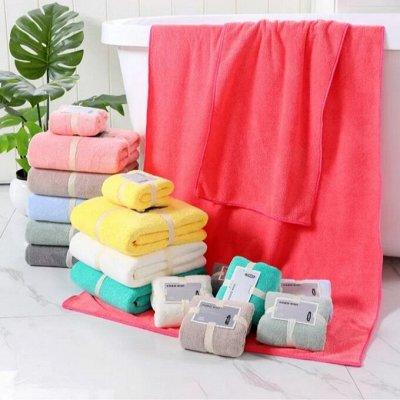 Ликвидация! 💥 Товары для дома - Молниеносная раздача!  — Полотенца для ванны — Аксессуары