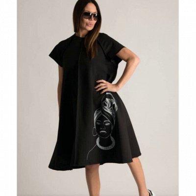 STильные платья до 64-го размера! — Платья и сарафаны Plus-size — Платья