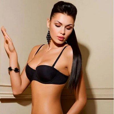 Ароматизированные лубриканты 18+ — Amore A Prima Vista — Комплекты нижнего белья