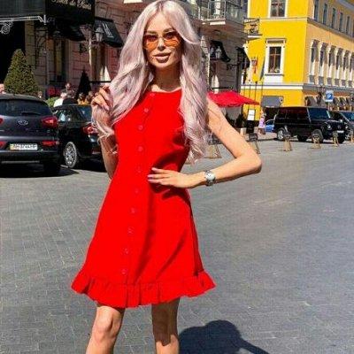 Капсульный Гардероб - Женская Одежда! — Распродажа! Платья Блузки Костюмы!✔ — Вечерние платья