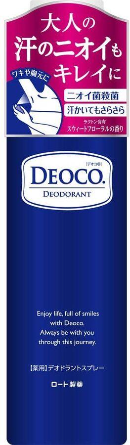 Deoco Medicated Deodorant Spray - дезодорант-спрей против возрастного запаха