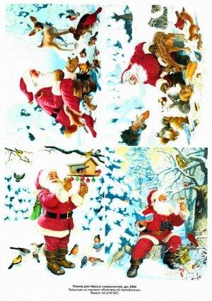 """Пленка с изображениями для темных поверхностей """"Санта в лесу"""" (2344)"""