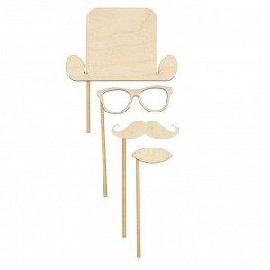 """Заготовка для декорирования """"Топпер - шляпа, очки, усы, губы"""" (ТП004 / 2700770042375)"""