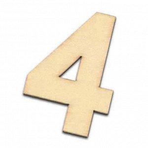 Заготовка цифра Четыре 3 см (10104)
