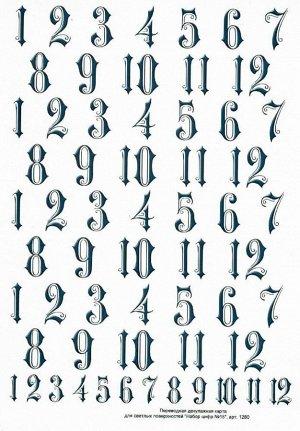 Пленка с изображениями для светлых поверхностей (1280)